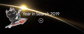 Google's top trending searches of 2019